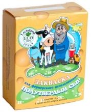 Лактоферма ЭКО для Полутвердых сыров